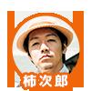 f:id:kakijiro:20161021145431p:plain