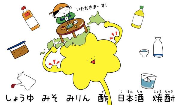 f:id:kakijiro:20161021152730j:plain