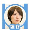 f:id:kakijiro:20161208145946p:plain