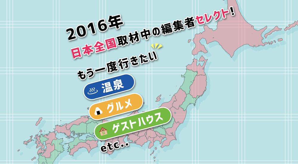 f:id:kakijiro:20161219210325p:plain