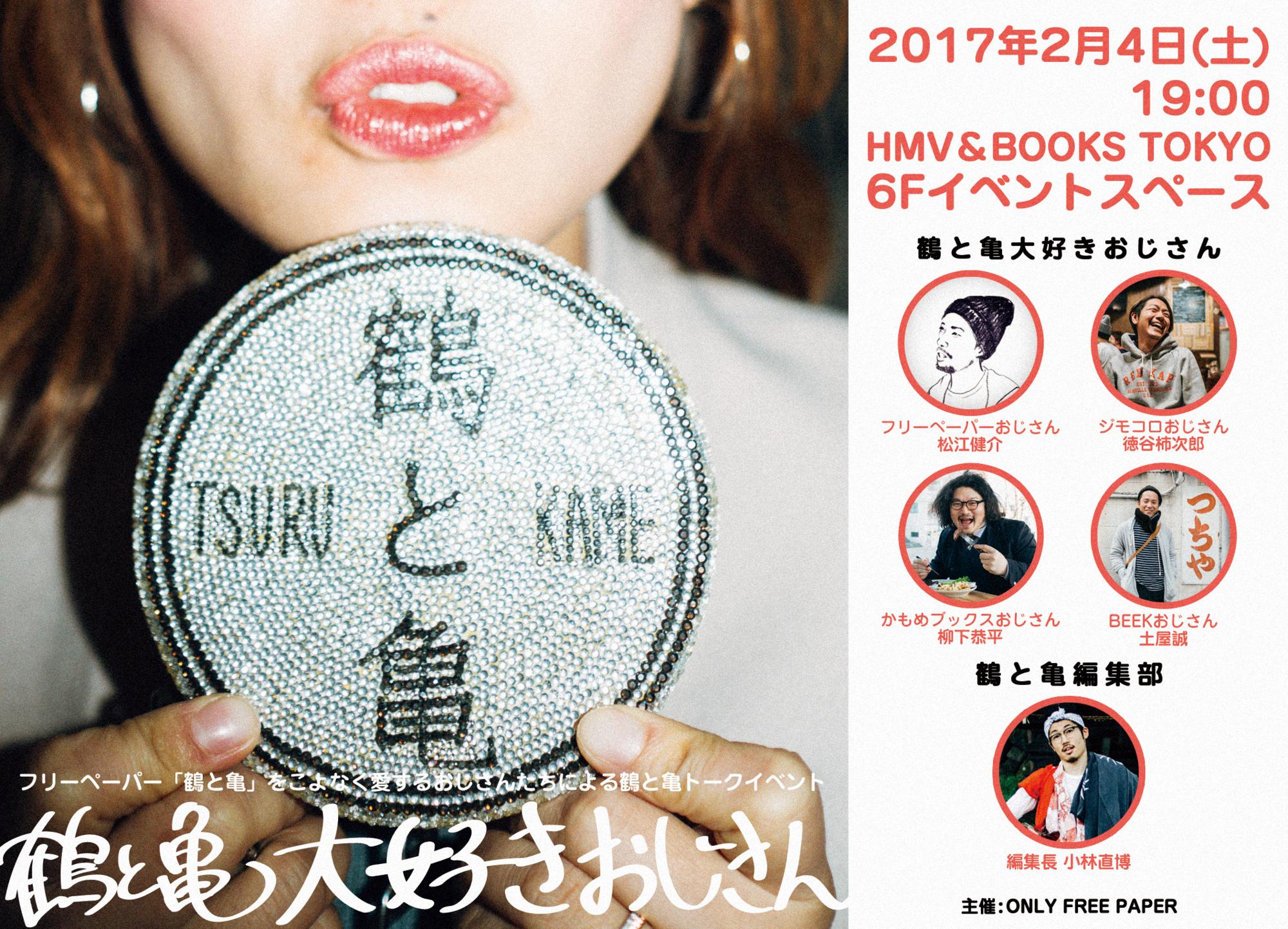 f:id:kakijiro:20170129164948j:plain