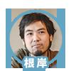 f:id:kakijiro:20170129184038p:plain