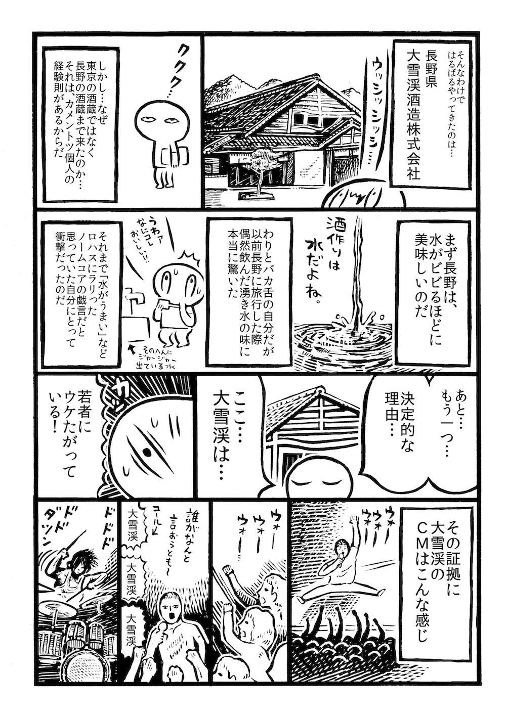 f:id:kakijiro:20170130141124j:plain