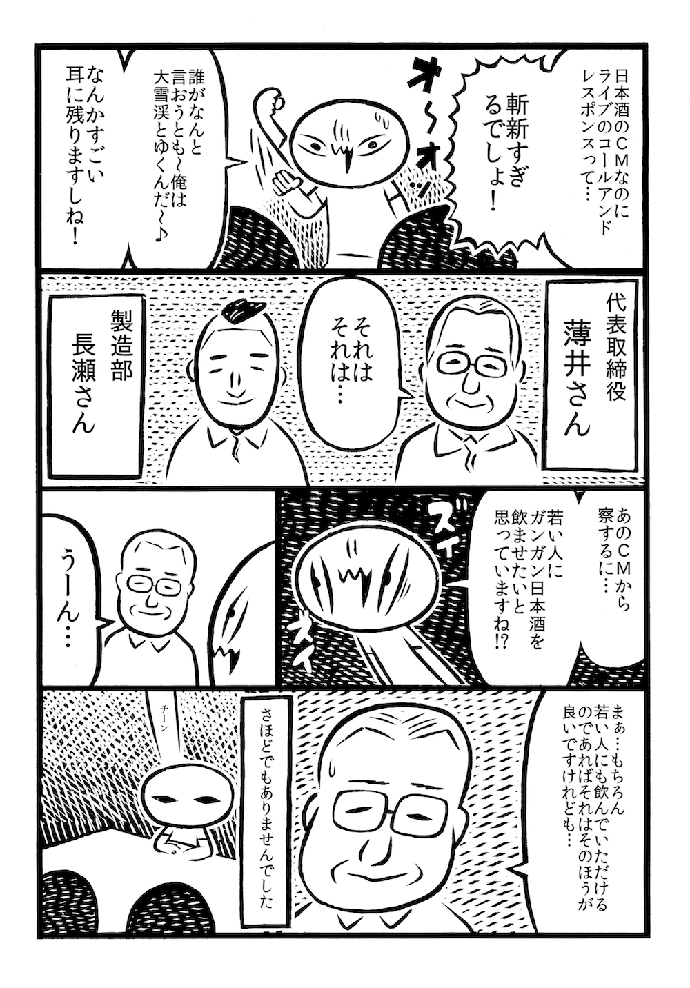 f:id:kakijiro:20170130141128j:plain