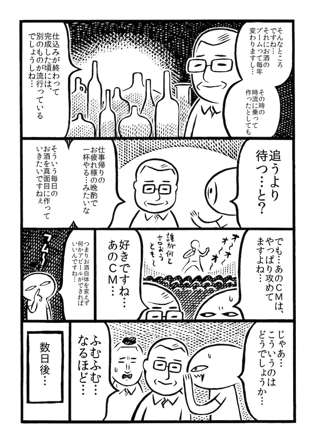 f:id:kakijiro:20170130141152j:plain