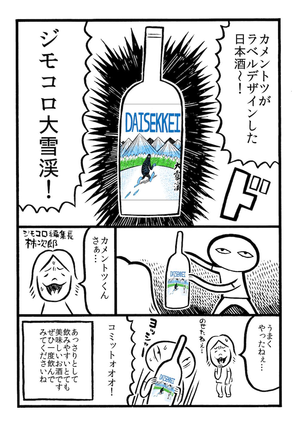 f:id:kakijiro:20170130141156j:plain