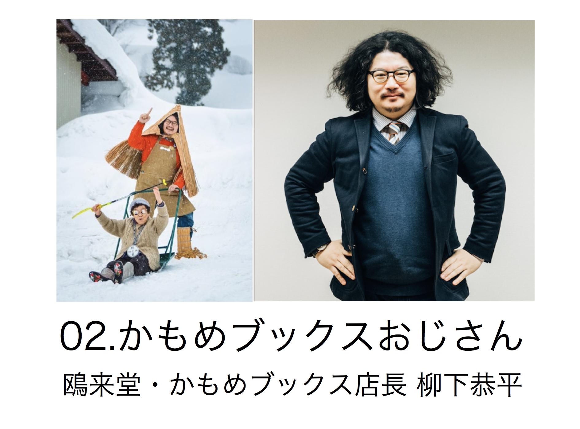 f:id:kakijiro:20170205134726p:plain