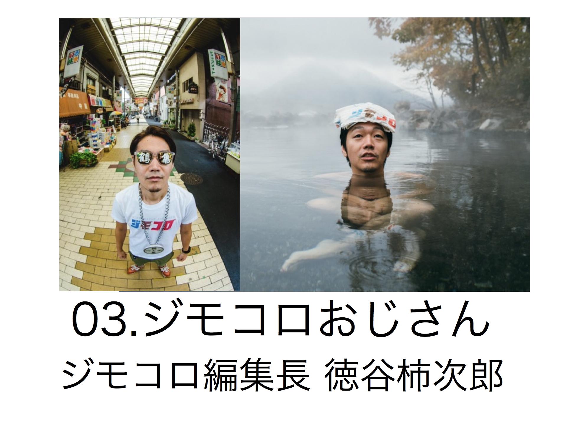 f:id:kakijiro:20170205134729p:plain