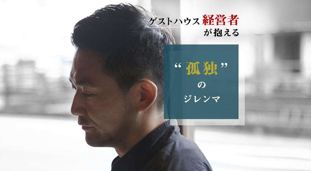 f:id:kakijiro:20170206130932p:plain