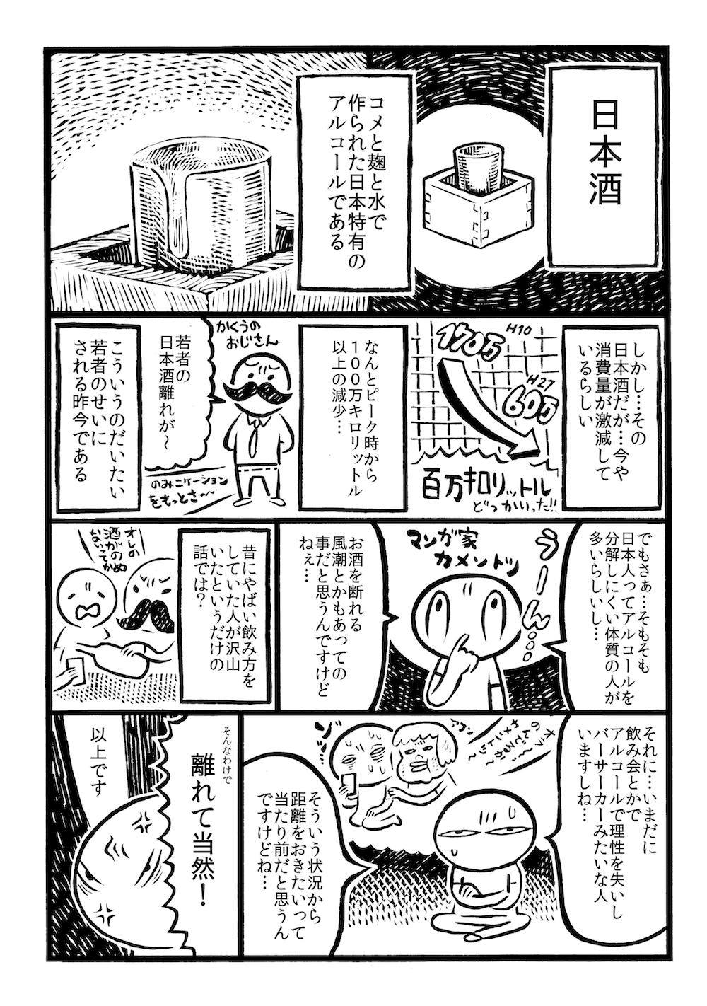 f:id:kakijiro:20170207113536j:plain