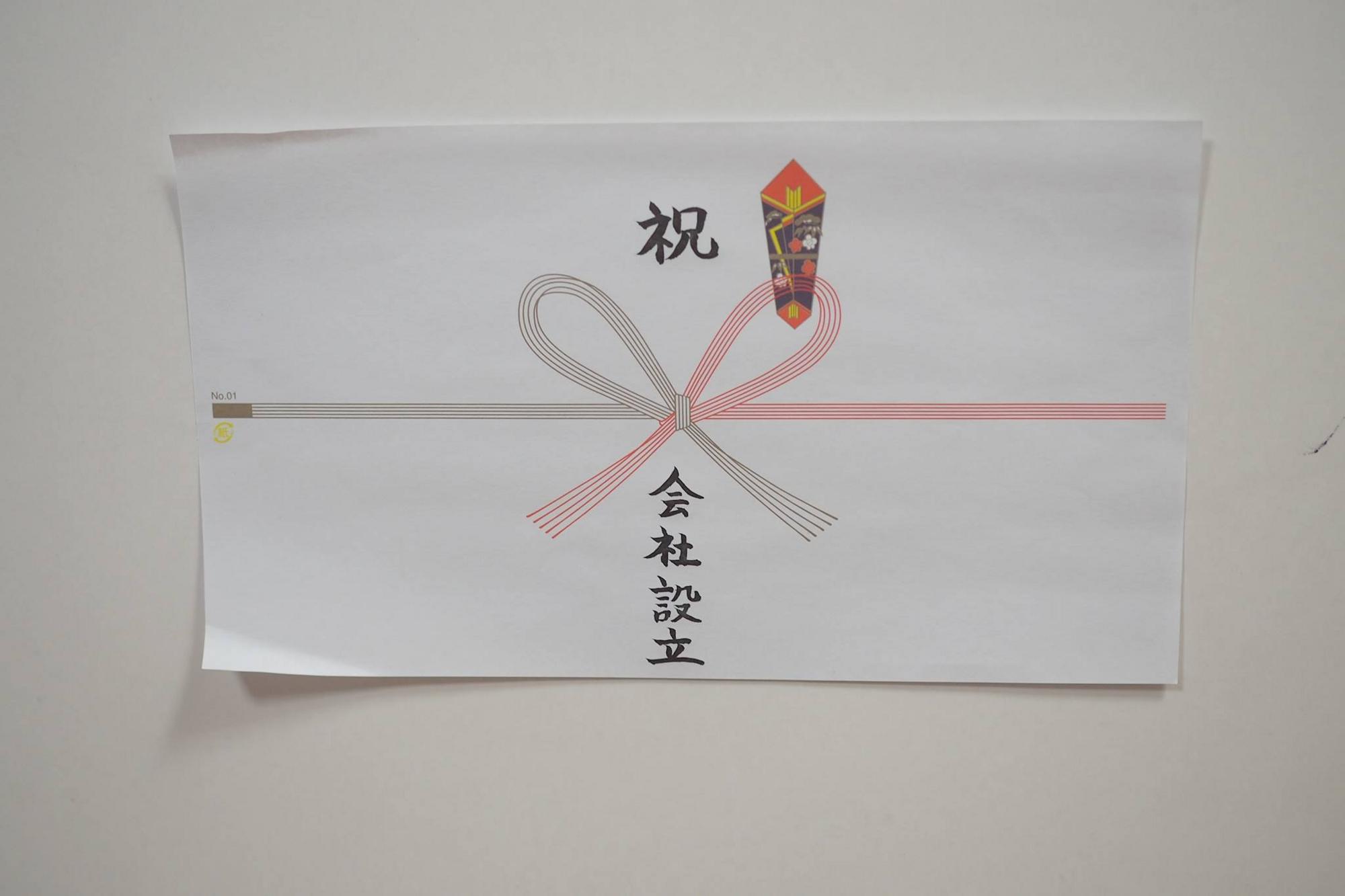 f:id:kakijiro:20170325011356j:plain