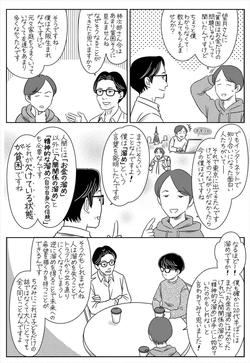 f:id:kakijiro:20170416171031j:plain