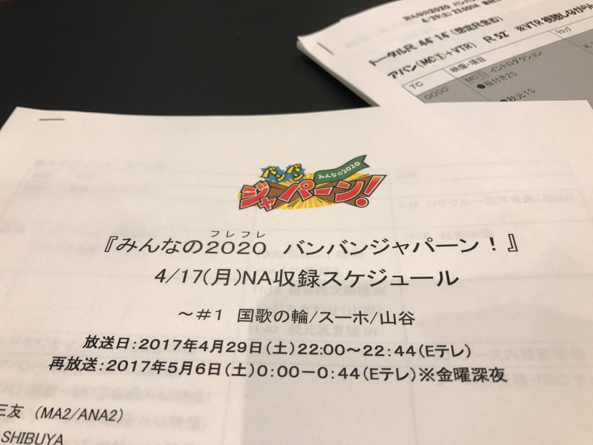 f:id:kakijiro:20170419131037j:plain