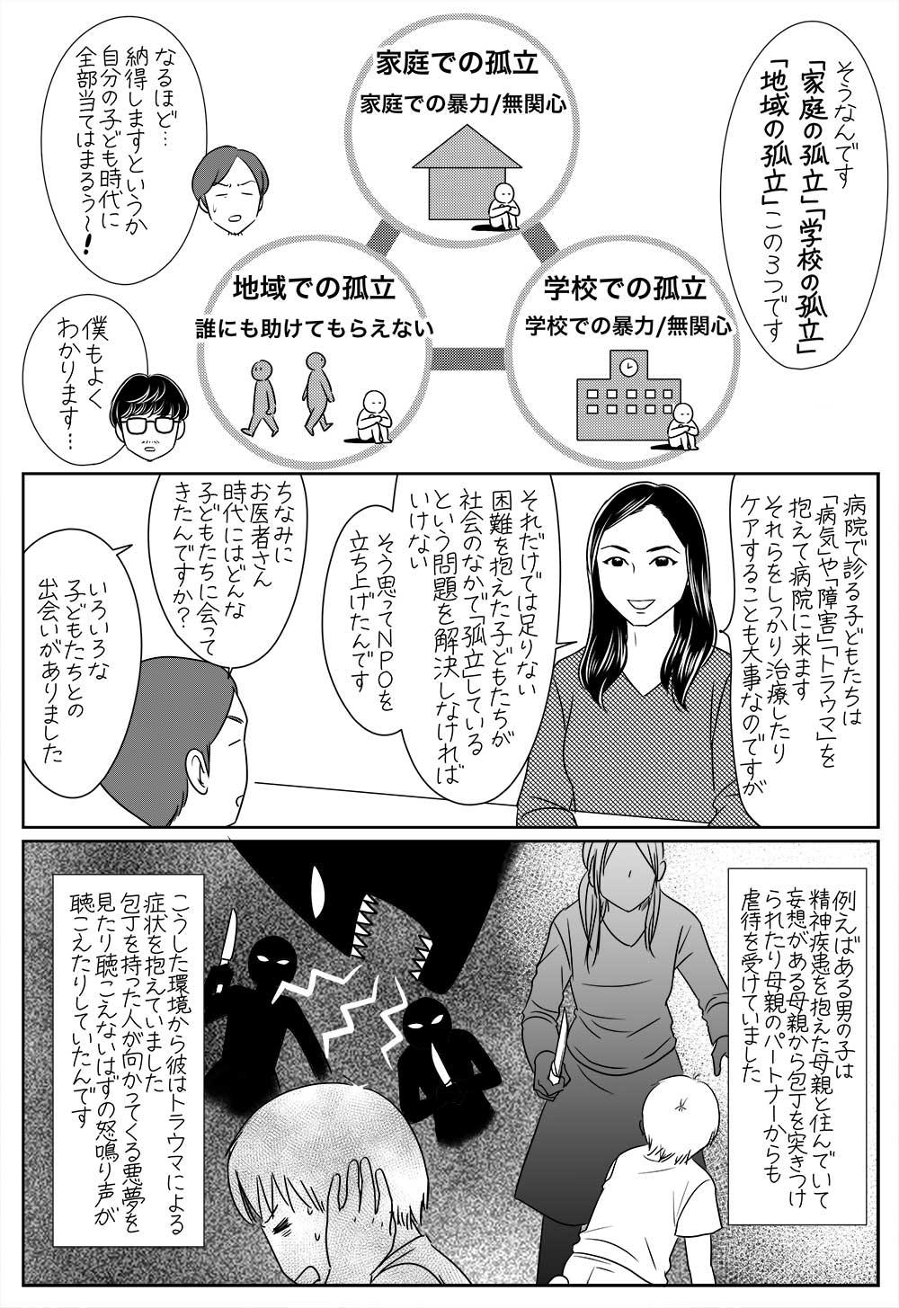 f:id:kakijiro:20170501004226j:plain