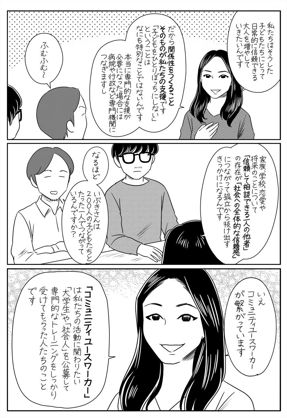 f:id:kakijiro:20170501004236j:plain