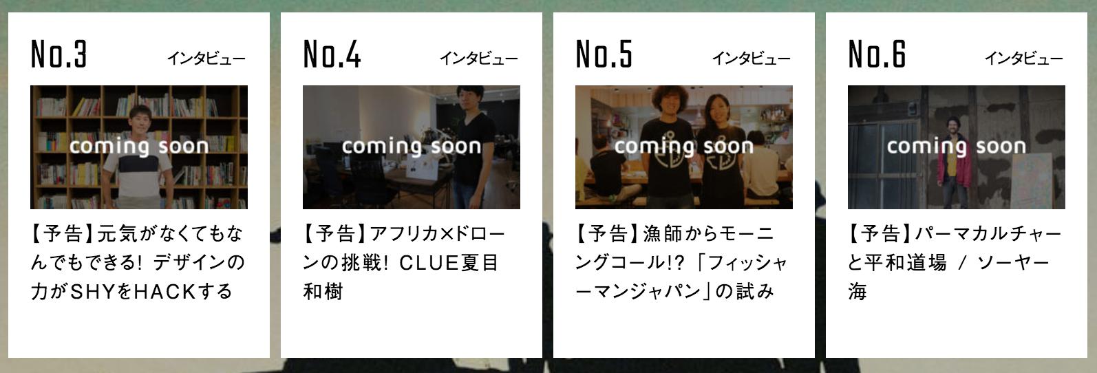 f:id:kakijiro:20170530121622p:plain
