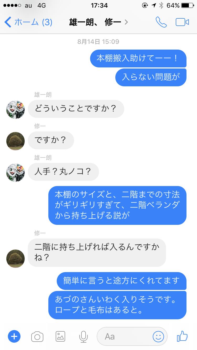 f:id:kakijiro:20170828173716p:plain