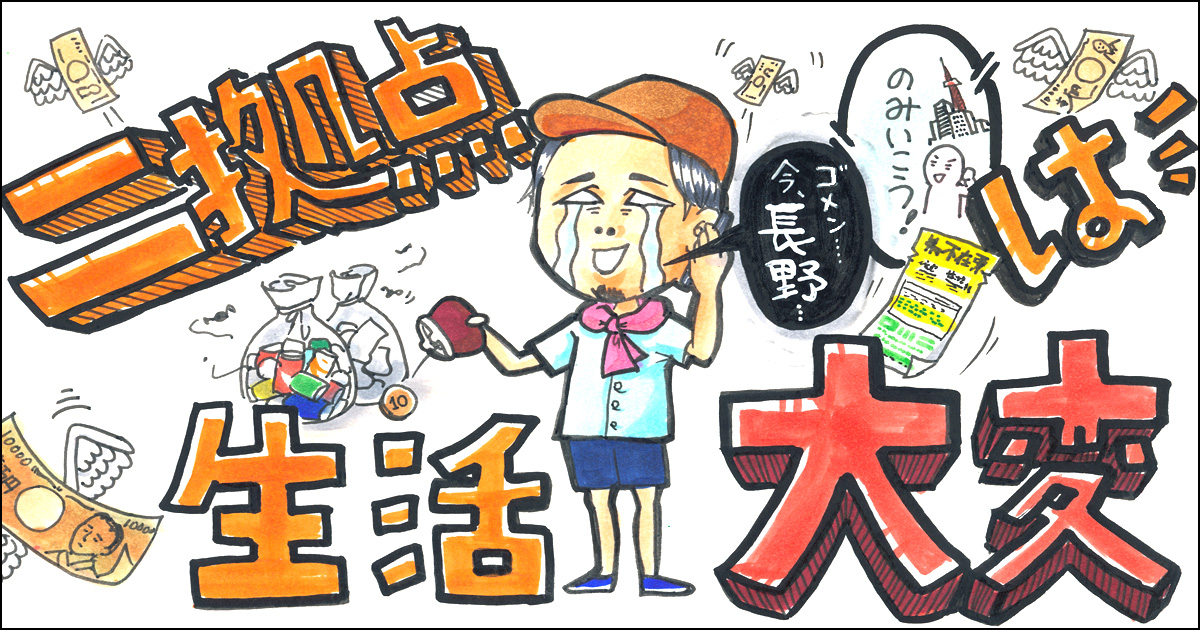 f:id:kakijiro:20170907135108j:plain