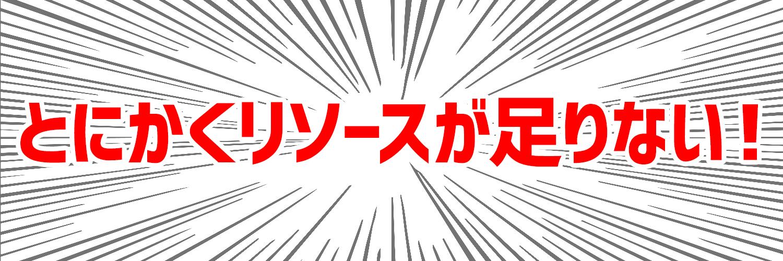f:id:kakijiro:20171116012234p:plain