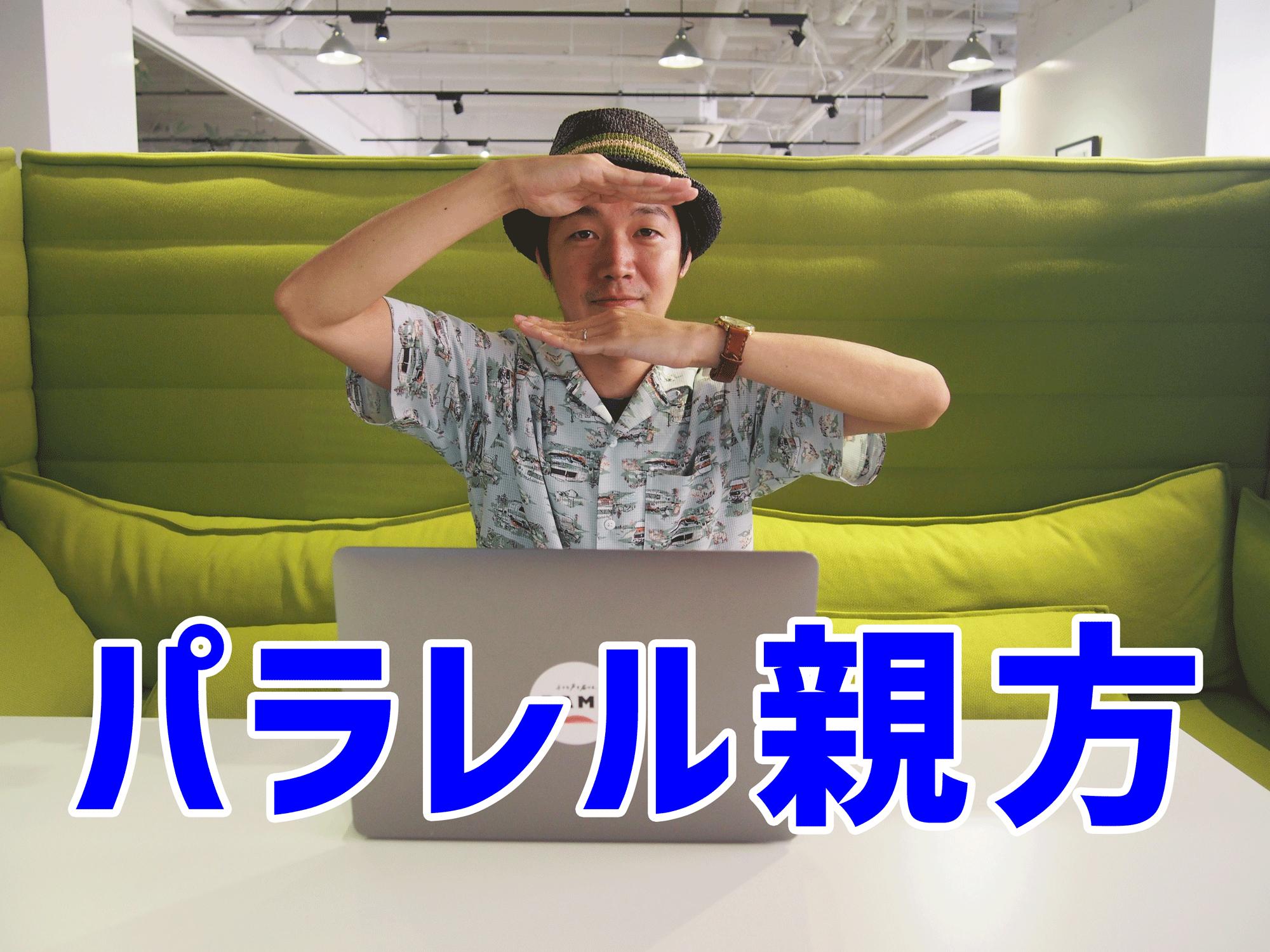 f:id:kakijiro:20171116012815p:plain