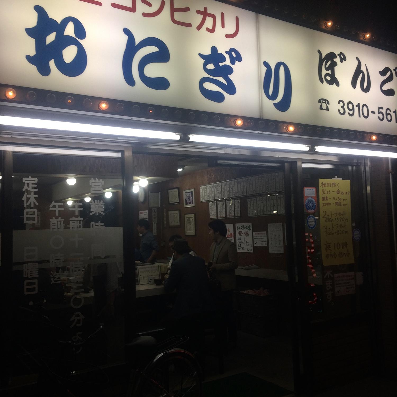 f:id:kakijiro:20171202215903j:plain