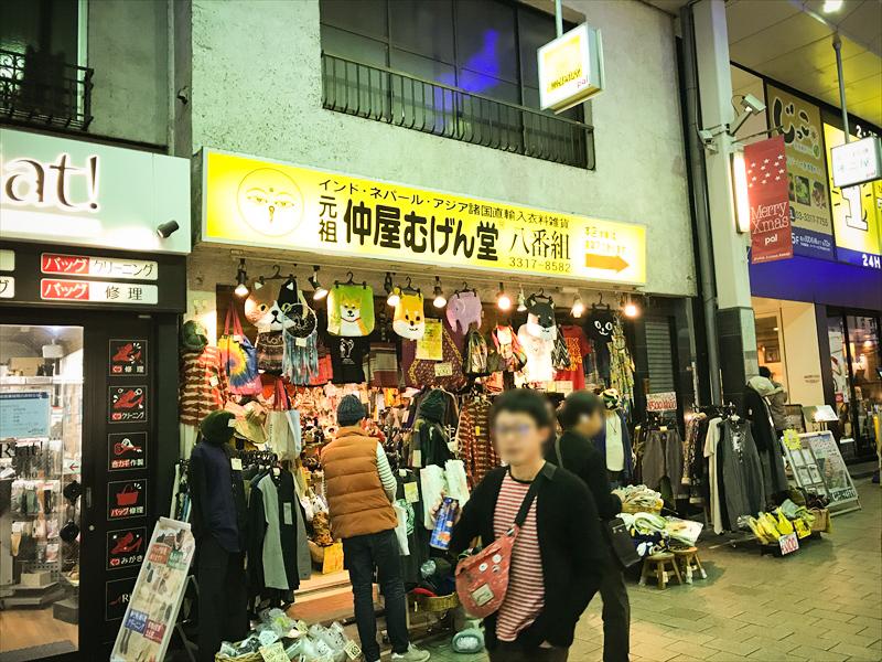 f:id:kakijiro:20171225172825j:plain