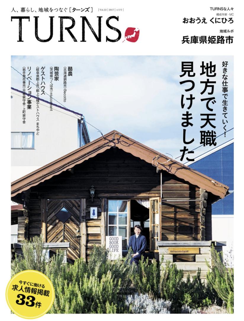 f:id:kakijiro:20171228234153p:plain