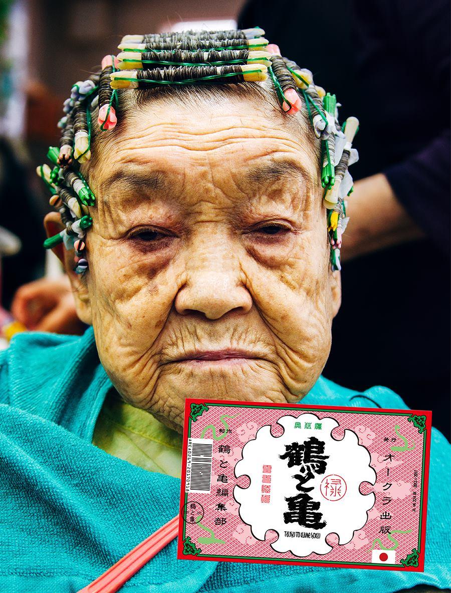 f:id:kakijiro:20180107160212j:plain