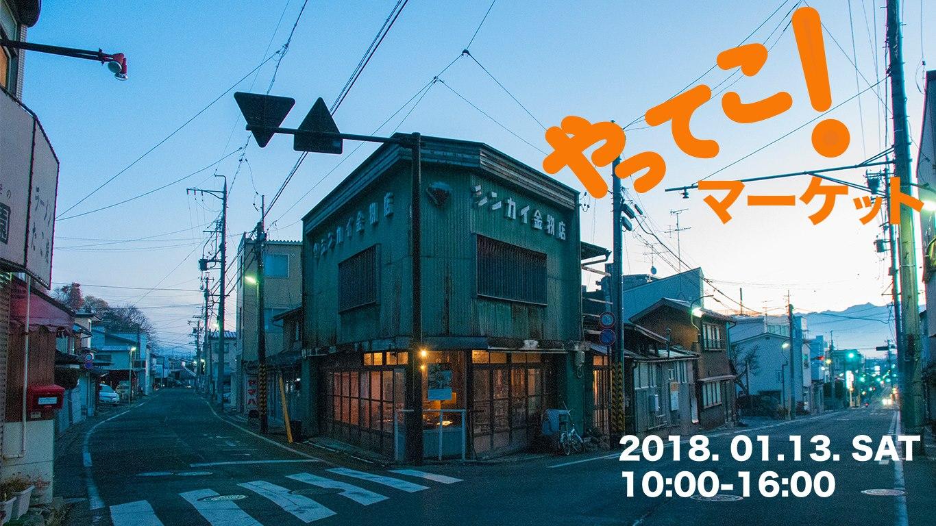 f:id:kakijiro:20180108220709j:plain