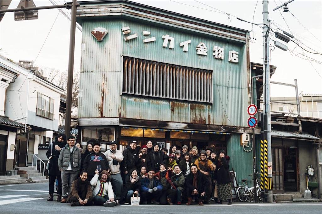 f:id:kakijiro:20180120204536j:image