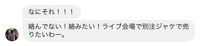 f:id:kakijiro:20180128143733p:plain