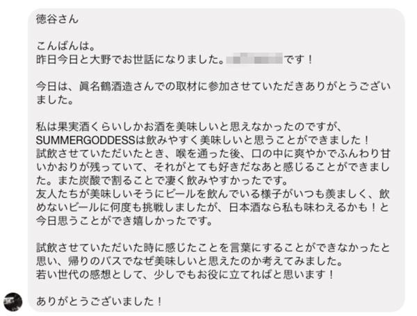 f:id:kakijiro:20180128150507j:plain