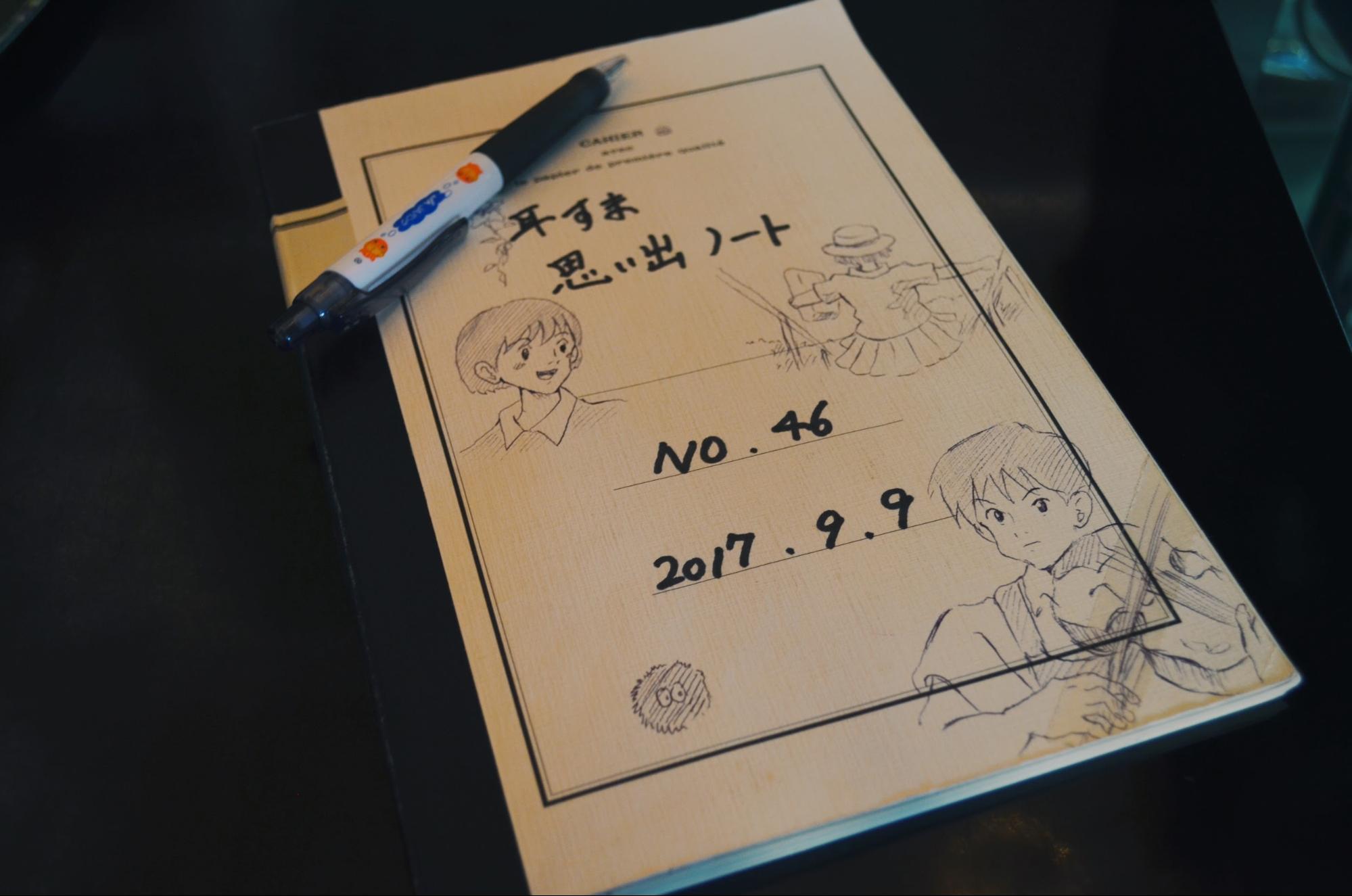 f:id:kakijiro:20180211164933j:plain