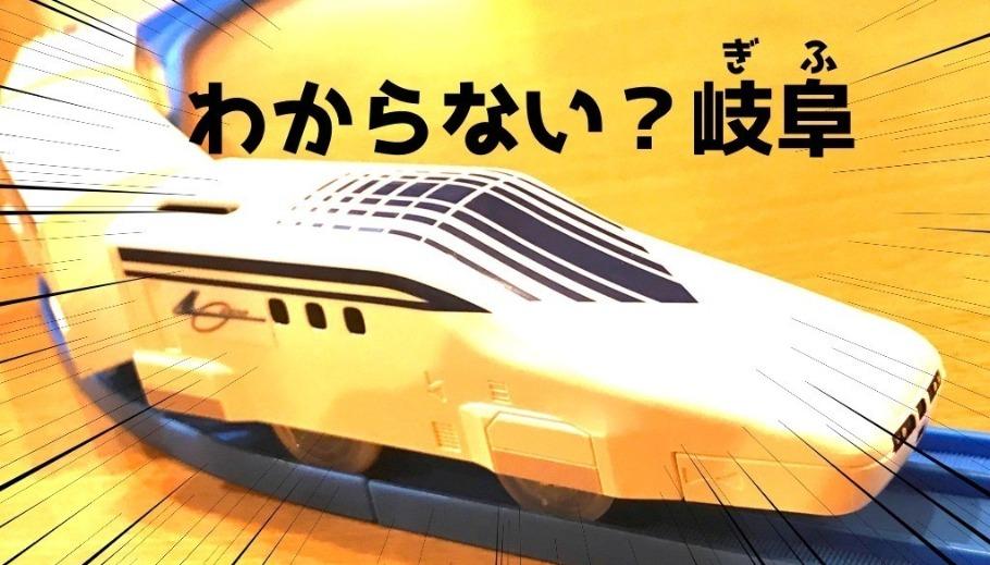 f:id:kakijiro:20180301215710j:plain