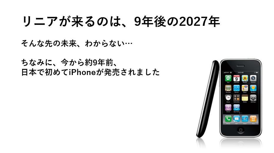f:id:kakijiro:20180301221439p:plain