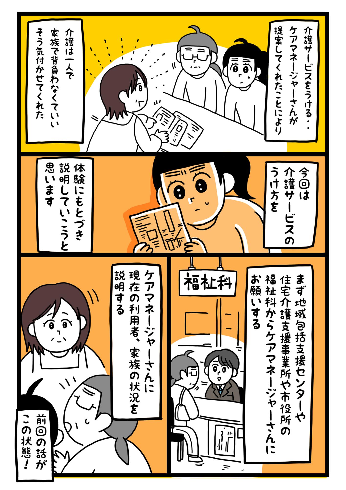 f:id:kakijiro:20180309070853p:plain