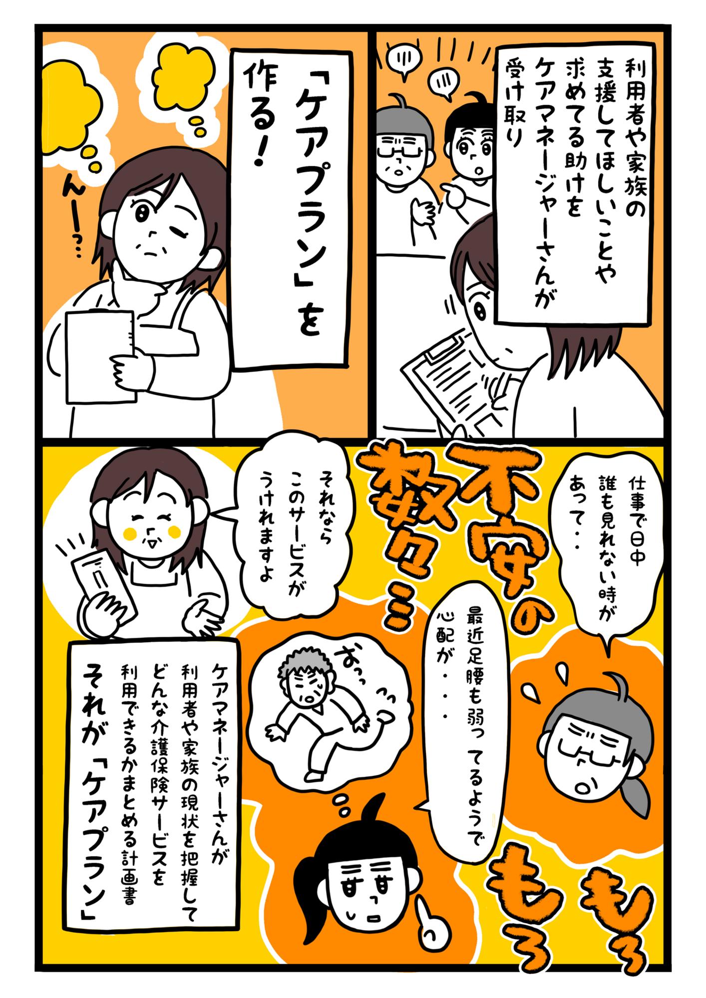 f:id:kakijiro:20180309070913p:plain