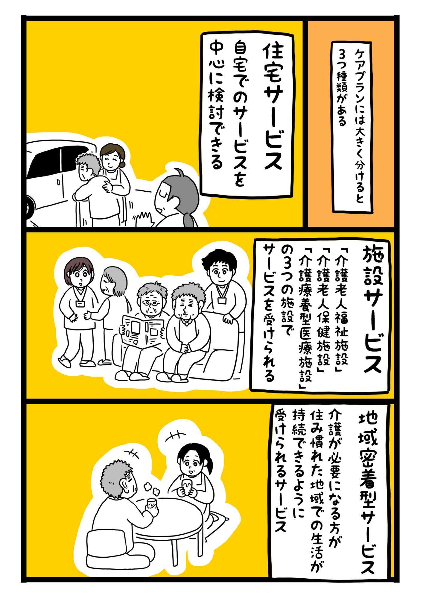f:id:kakijiro:20180309070935p:plain