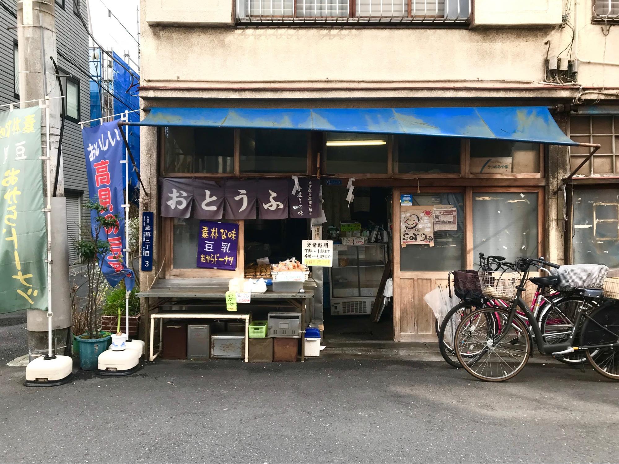 f:id:kakijiro:20180406175556j:plain