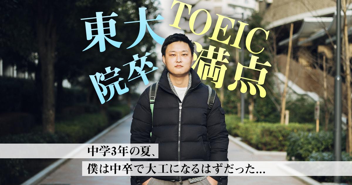 f:id:kakijiro:20180411103912j:plain