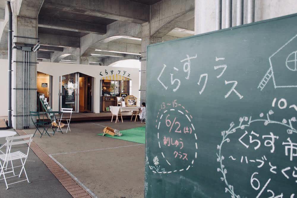 f:id:kakijiro:20180526171317j:plain