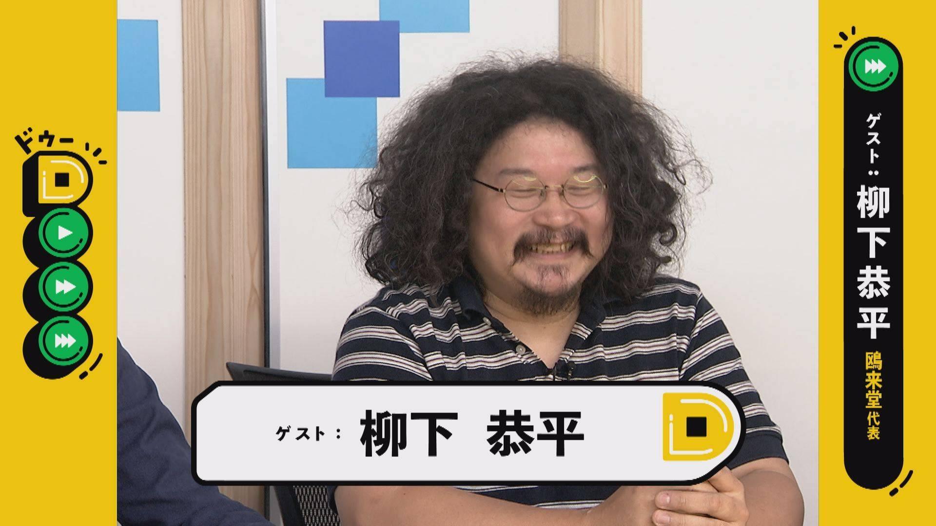 f:id:kakijiro:20180605143404j:plain