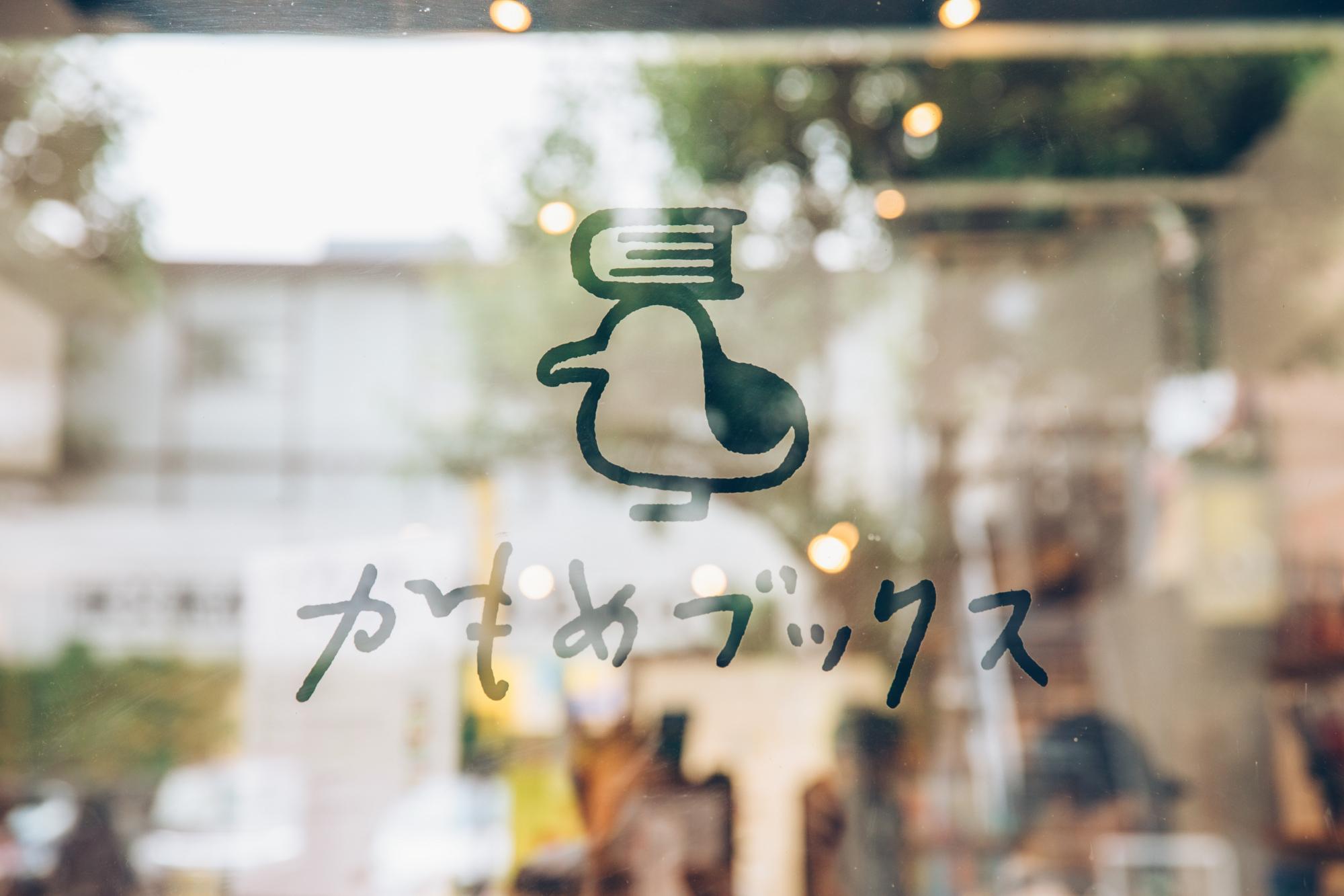f:id:kakijiro:20180627183827j:plain