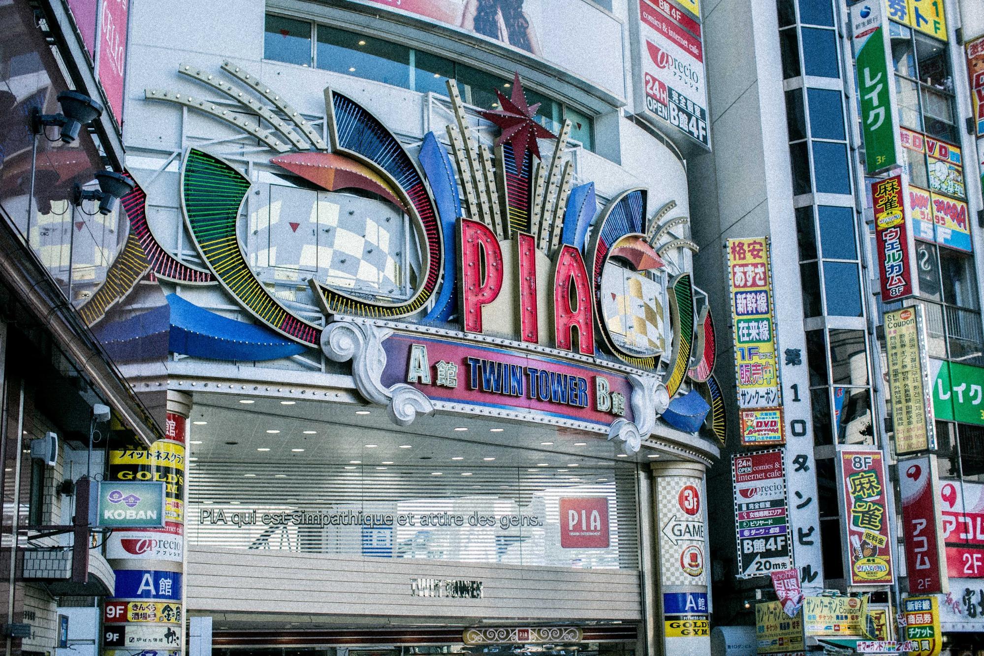f:id:kakijiro:20180829164949j:plain