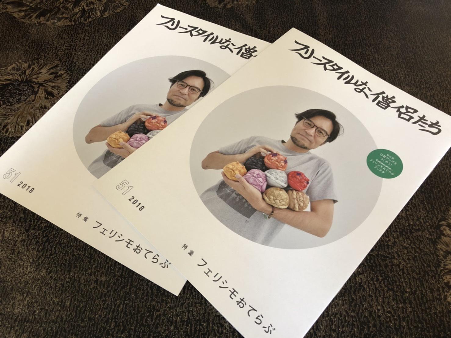 f:id:kakijiro:20181003150526j:plain