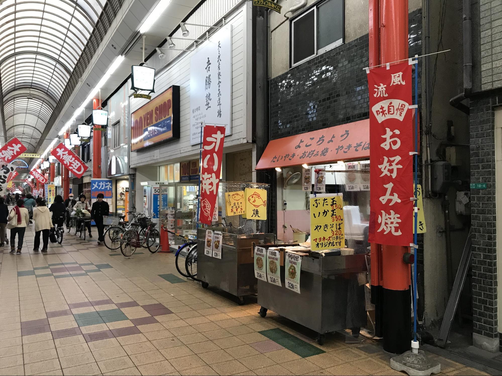 f:id:kakijiro:20190214172826j:plain