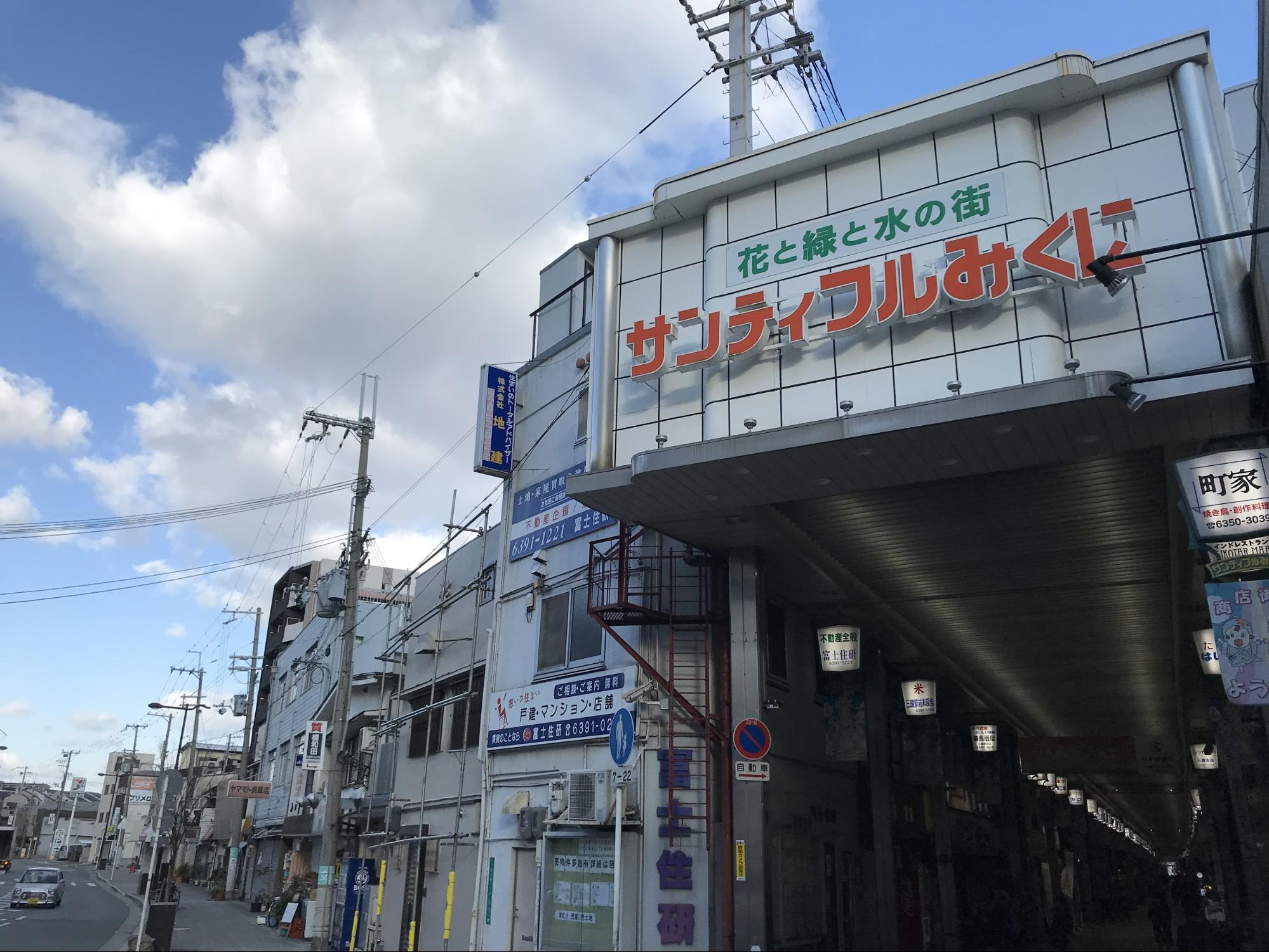 f:id:kakijiro:20190214172905j:plain