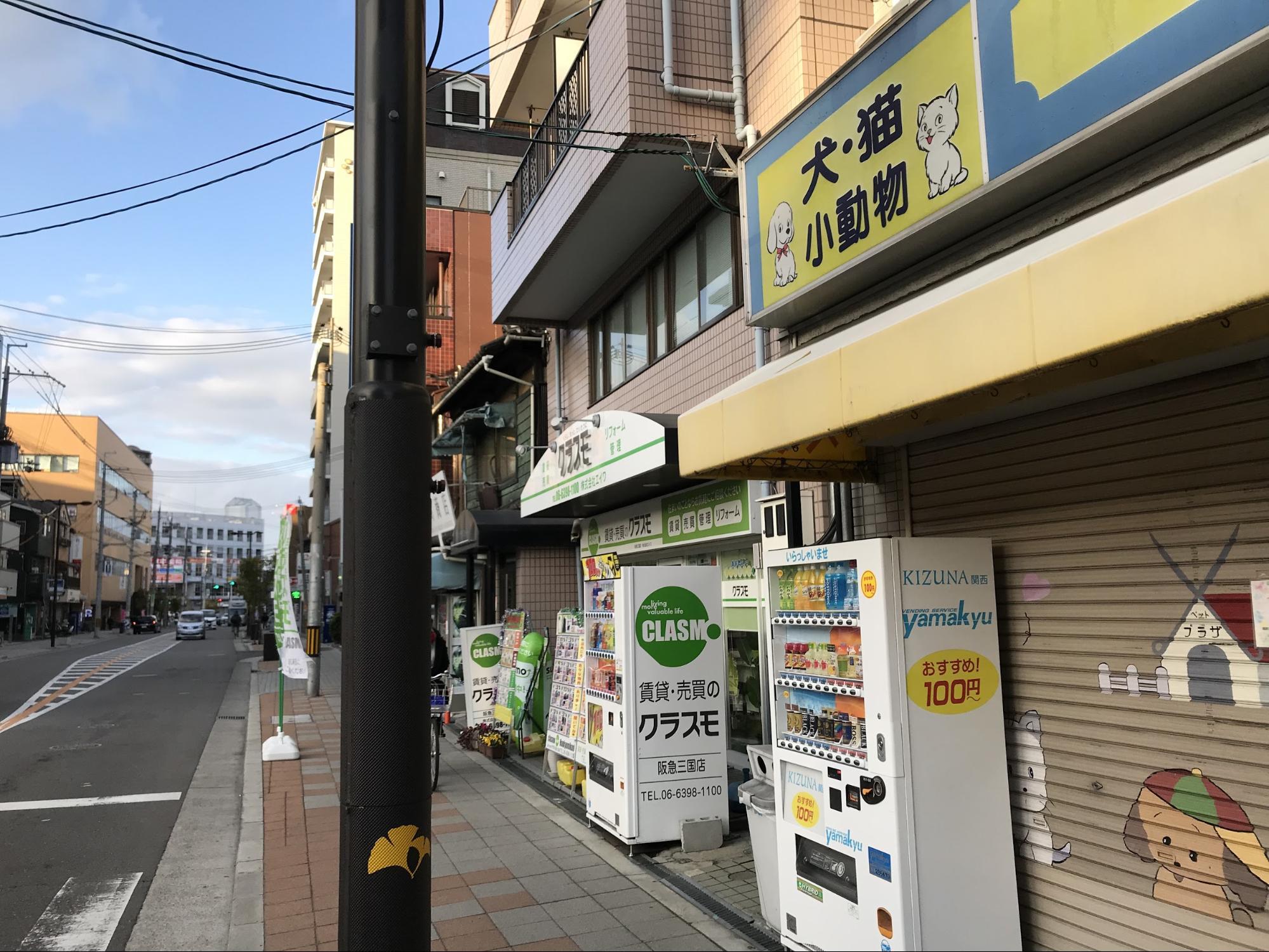f:id:kakijiro:20190214175850j:plain