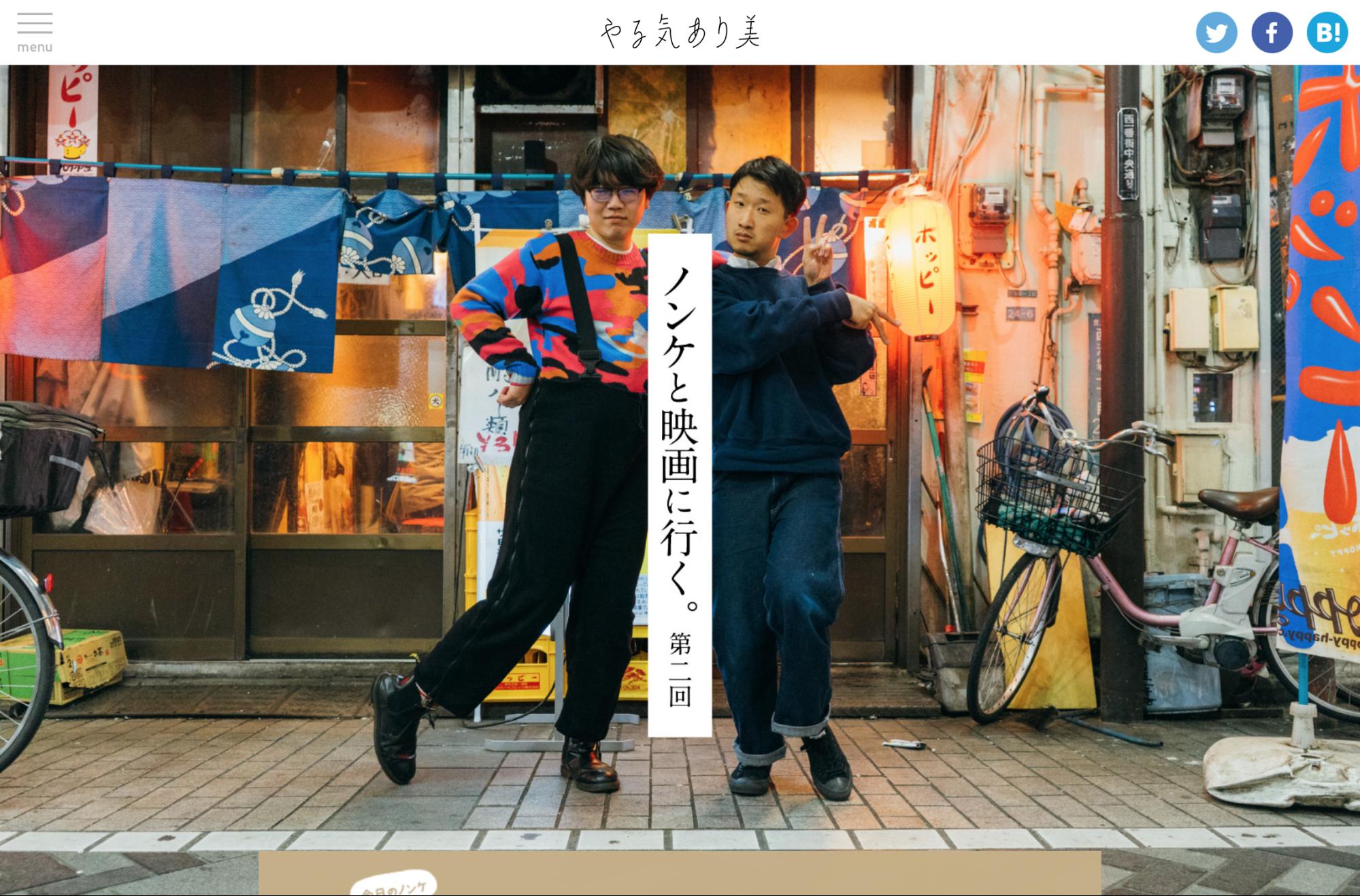f:id:kakijiro:20190214182156p:plain