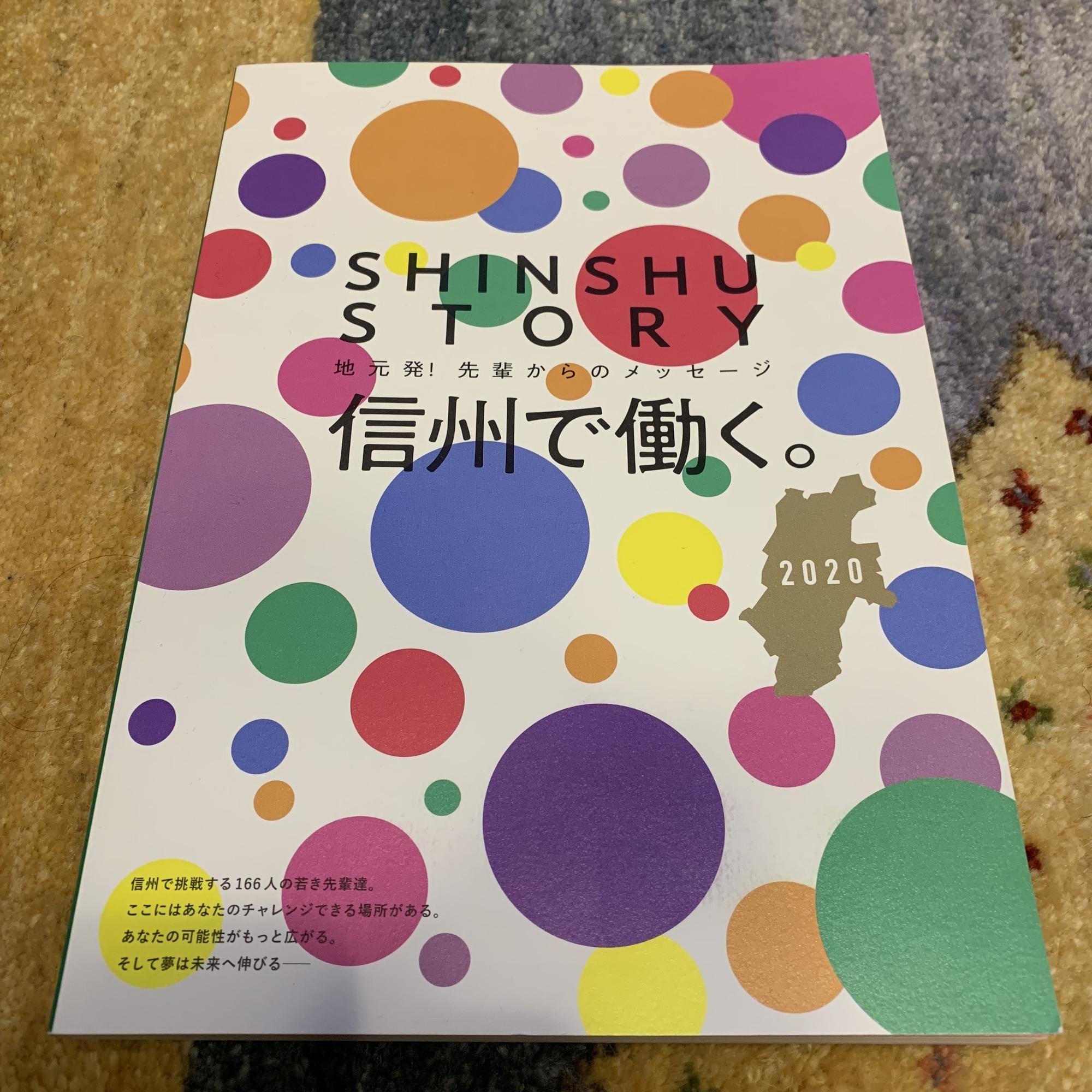 f:id:kakijiro:20190315012818j:plain